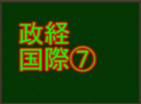 f:id:yokoyamayuta719:20170227132405p:plain