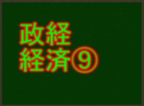 f:id:yokoyamayuta719:20170227134056p:plain