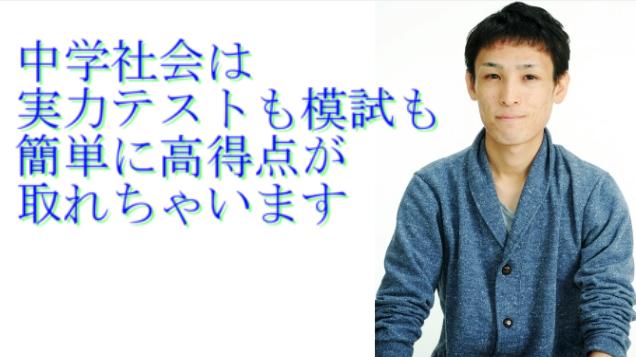 f:id:yokoyamayuta719:20170901194014p:plain
