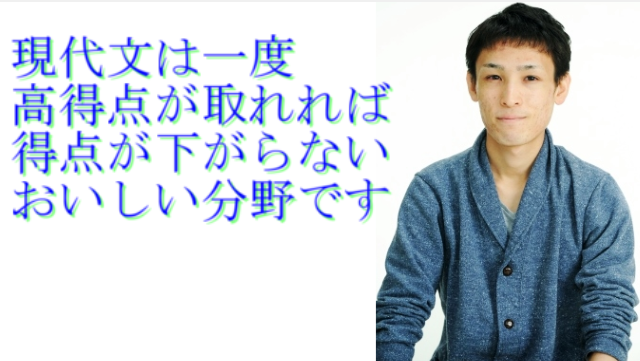 f:id:yokoyamayuta719:20170901213447p:plain