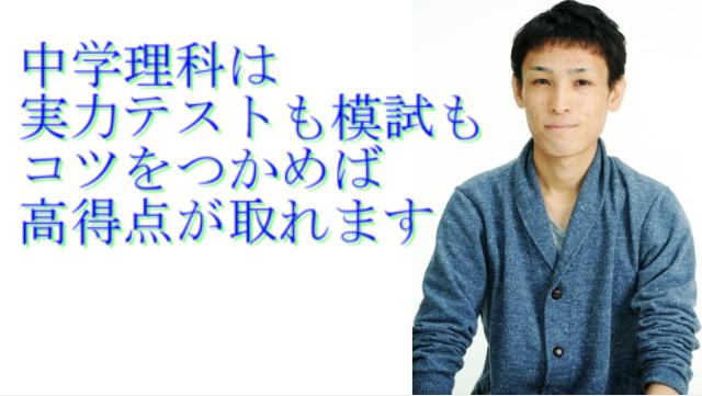 f:id:yokoyamayuta719:20170903001604p:plain
