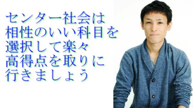 f:id:yokoyamayuta719:20170904120340p:plain