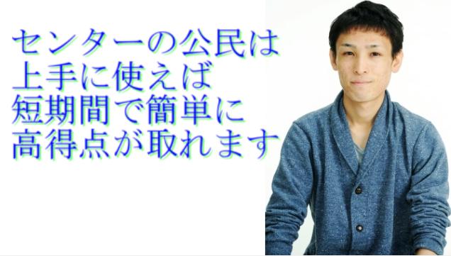 f:id:yokoyamayuta719:20170904121024p:plain