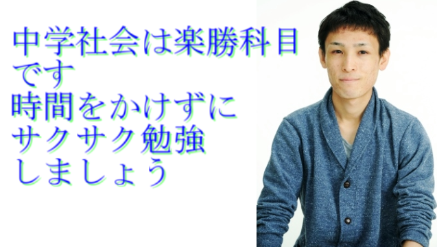 f:id:yokoyamayuta719:20170929090726p:plain