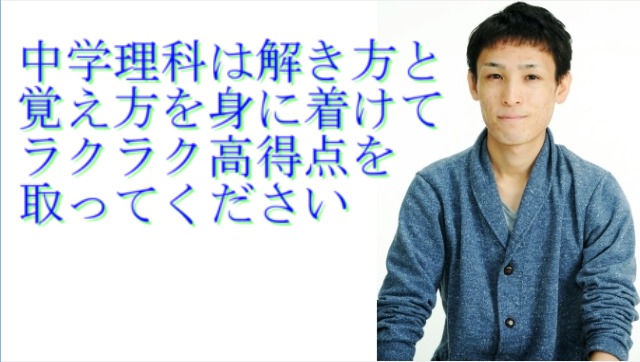 f:id:yokoyamayuta719:20170929091030p:plain
