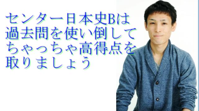 f:id:yokoyamayuta719:20170930164126p:plain