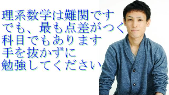 f:id:yokoyamayuta719:20180220122800p:plain