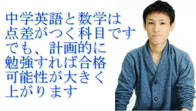 f:id:yokoyamayuta719:20180227111622p:plain