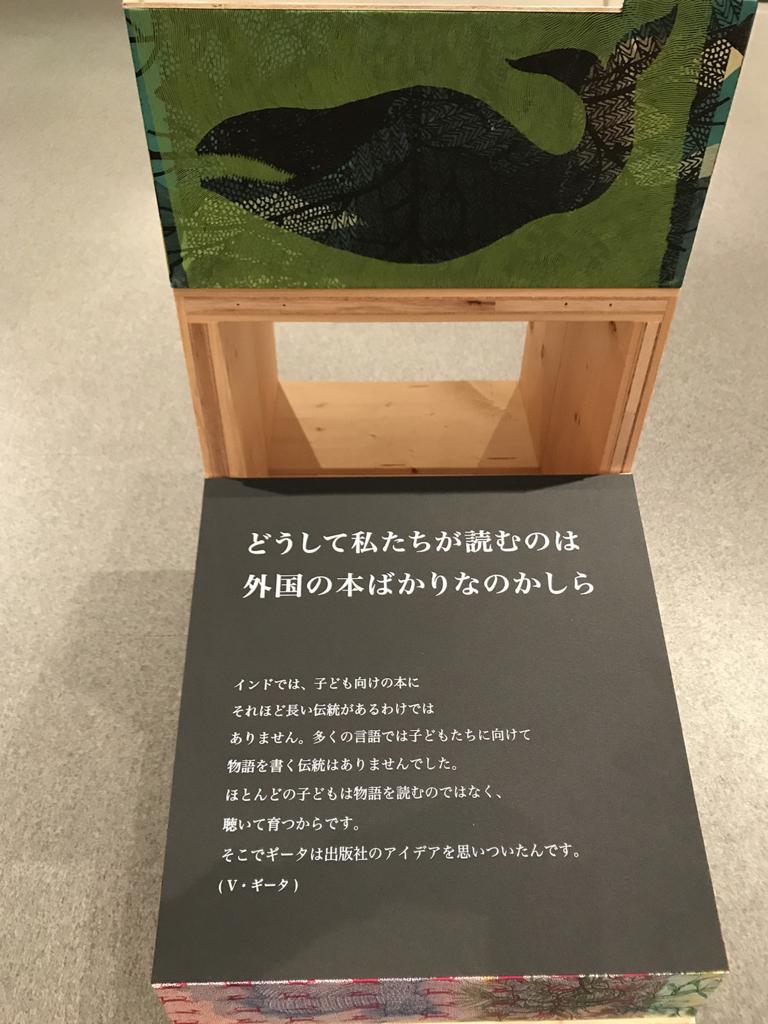 f:id:yokoyamazaki:20171125170213j:plain