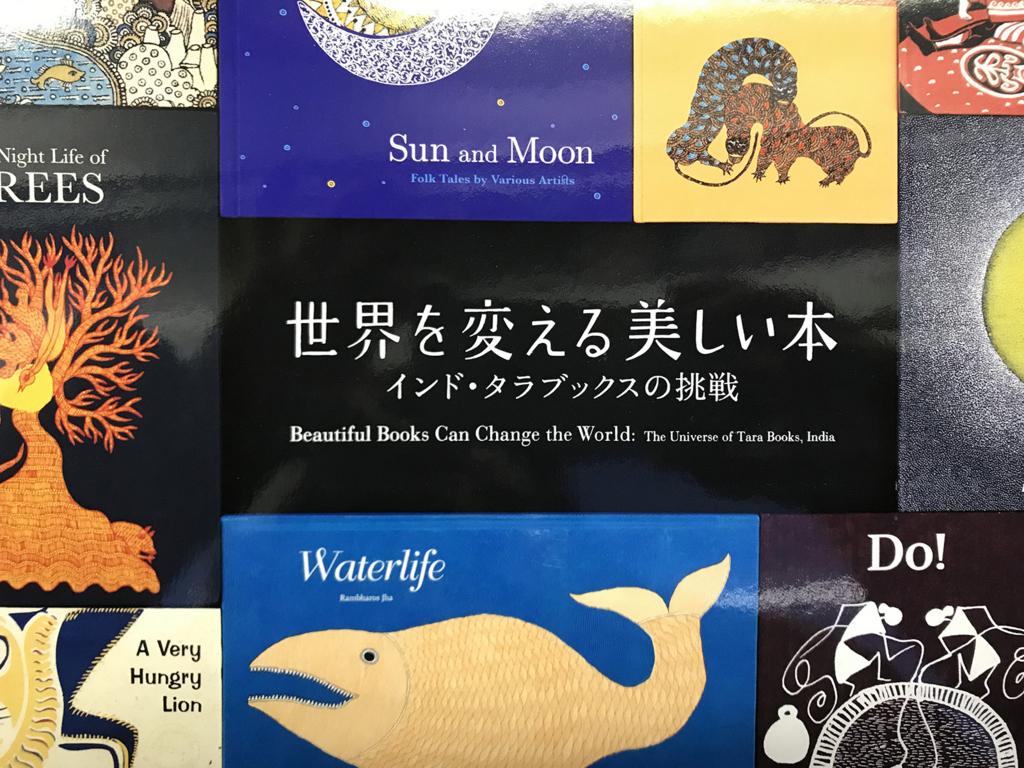 f:id:yokoyamazaki:20171126061746j:plain