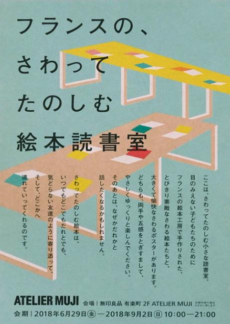 f:id:yokoyamazaki:20190503012559p:plain
