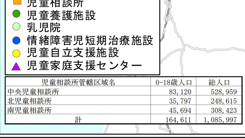 f:id:yokoyan28:20170202204817p:plain