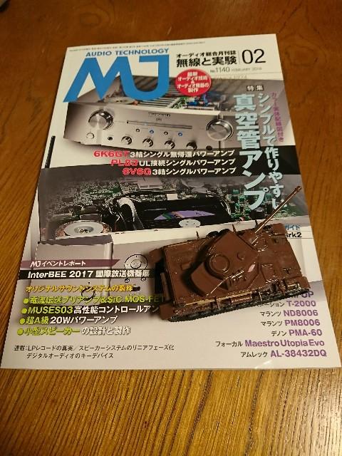 f:id:yokoyoko-mobile:20180115212944j:image