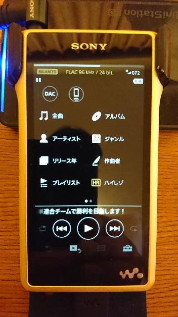 f:id:yokoyoko-mobile:20181018231859j:image