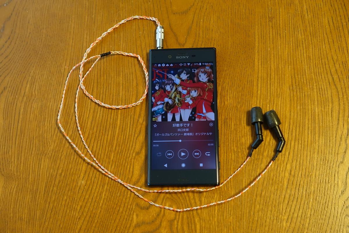 f:id:yokoyoko-mobile:20190815155324j:plain
