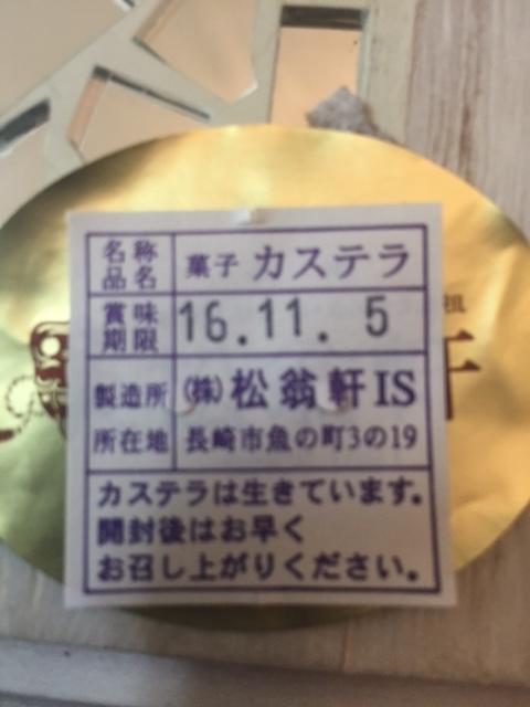 f:id:yokoyoko1111:20161021194949j:plain