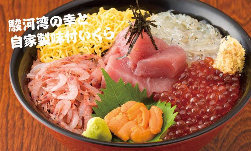 f:id:yokoyoko1111:20161107175649j:plain