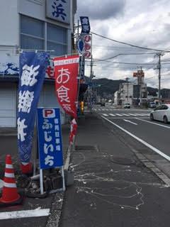 f:id:yokoyoko1111:20161112172530p:plain