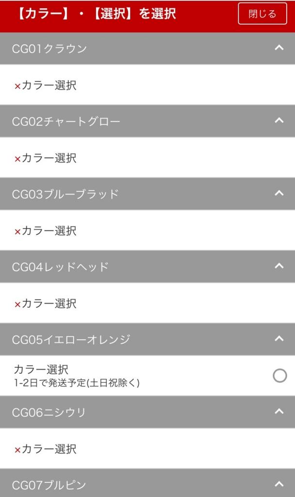 f:id:yokoyoko1111:20161126190903j:plain
