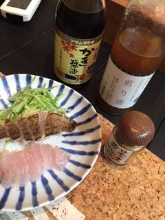 f:id:yokoyoko1111:20161202123010j:plain