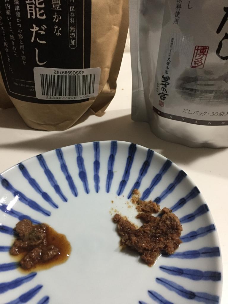 f:id:yokoyoko1111:20161205203101j:plain