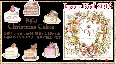 f:id:yokoyoko1111:20161217144854p:plain