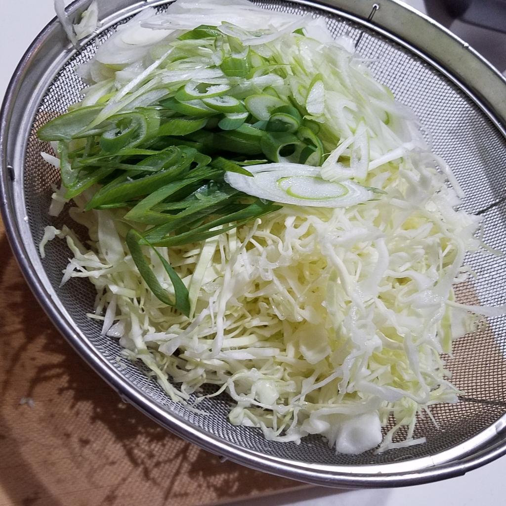 f:id:yokoyoko1111:20161222173904j:plain