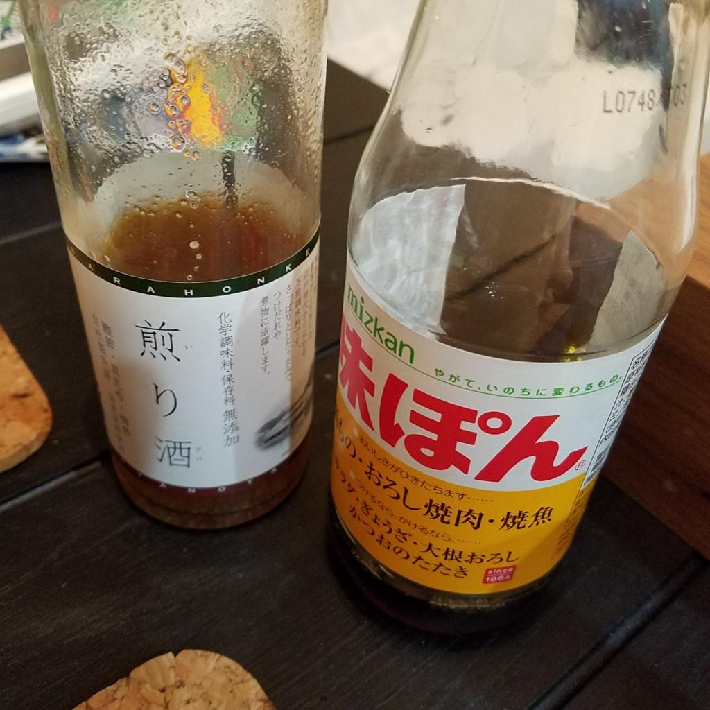 f:id:yokoyoko1111:20161222174640j:plain