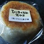 f:id:yokoyoko1111:20161230141734j:plain