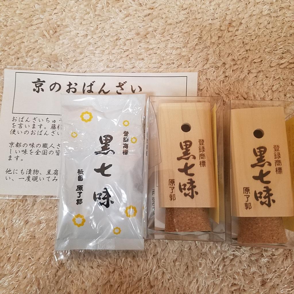 f:id:yokoyoko1111:20170108125627j:plain