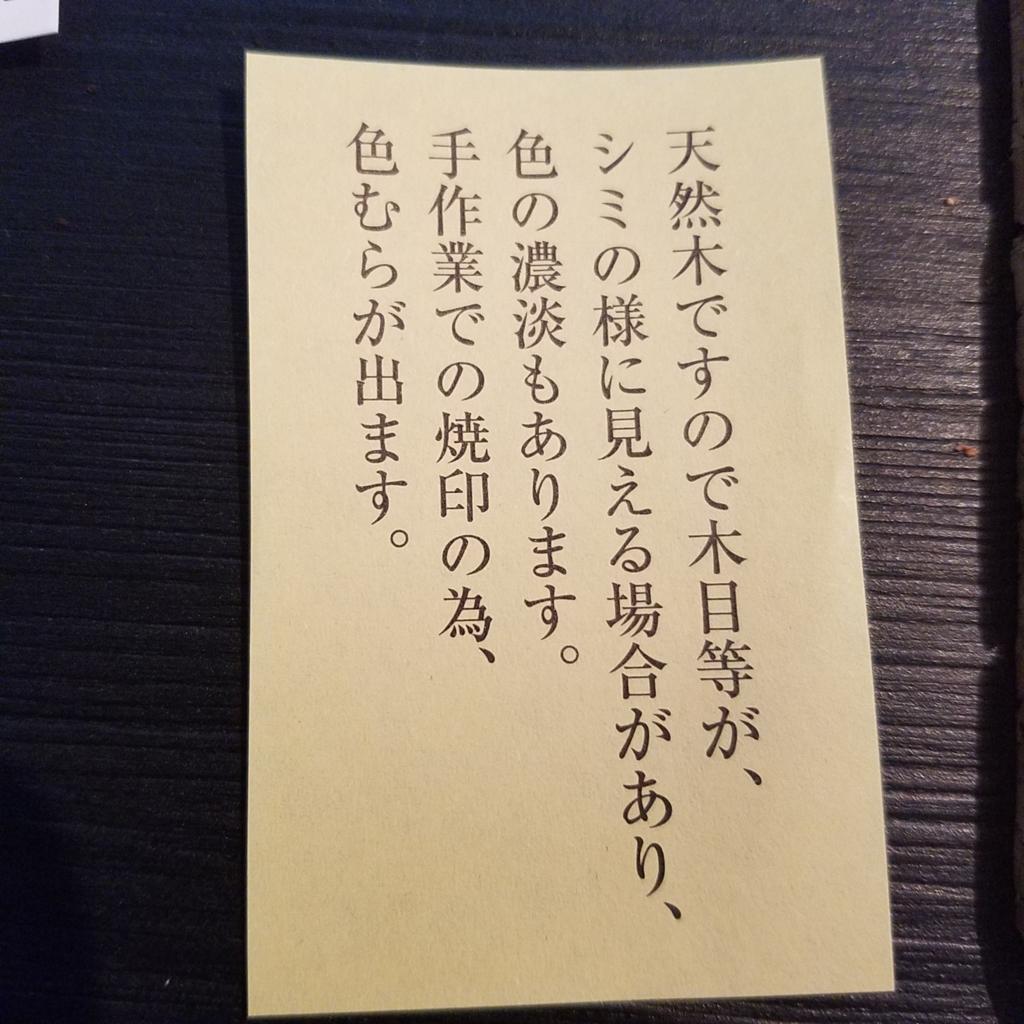 f:id:yokoyoko1111:20170108131654j:plain