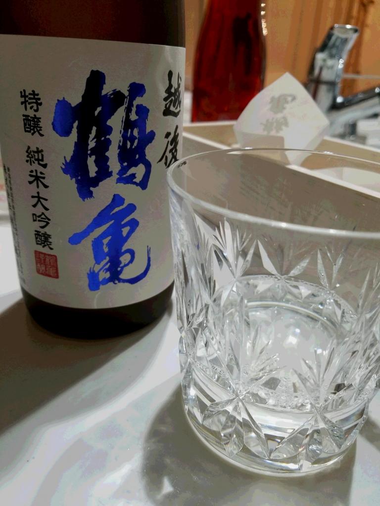 f:id:yokoyoko1111:20170205183203j:plain