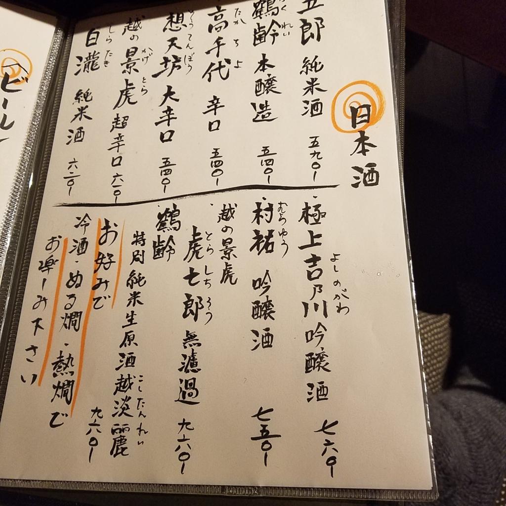 f:id:yokoyoko1111:20170209185001j:plain