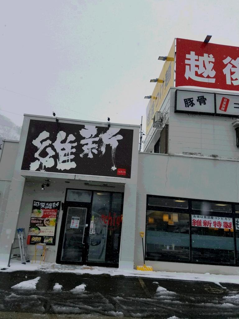 f:id:yokoyoko1111:20170209193442j:plain