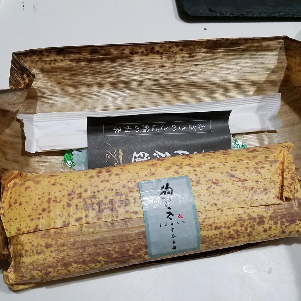 f:id:yokoyoko1111:20170219190219j:plain
