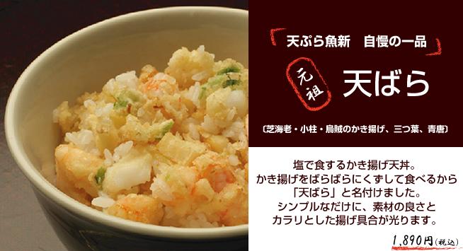 f:id:yokoyoko1111:20170301173444j:plain