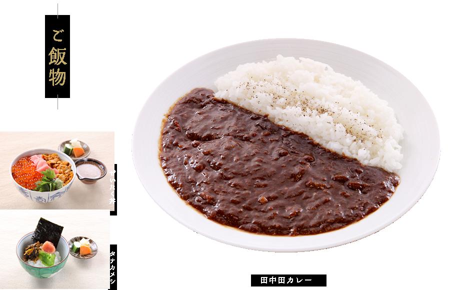 f:id:yokoyoko1111:20170301174050p:plain