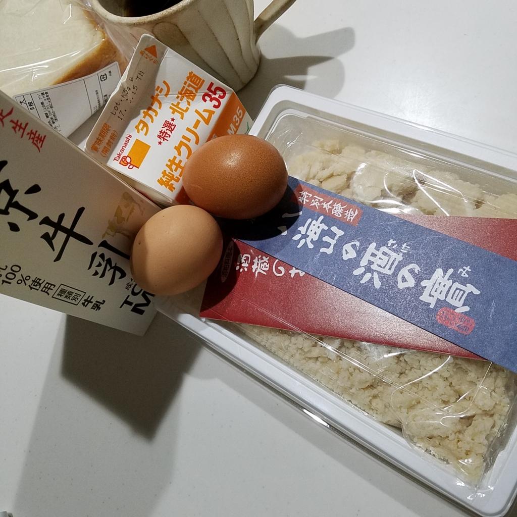 f:id:yokoyoko1111:20170311143751j:plain