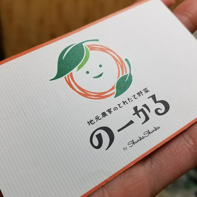 f:id:yokoyoko1111:20170317175944j:plain