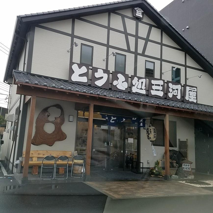f:id:yokoyoko1111:20170329190355j:plain