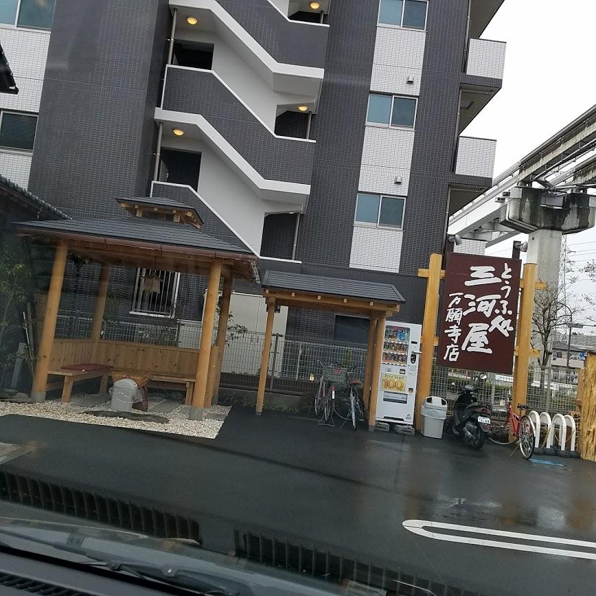 f:id:yokoyoko1111:20170329195551j:plain