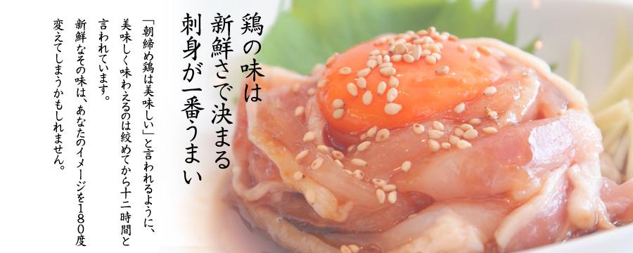 f:id:yokoyoko1111:20170626182812j:plain