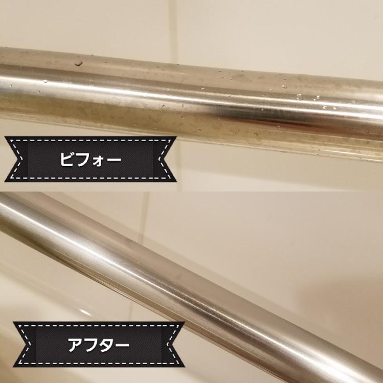 f:id:yokoyoko1111:20170826165955j:plain