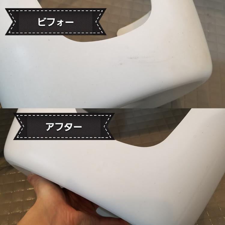 f:id:yokoyoko1111:20170826170345j:plain