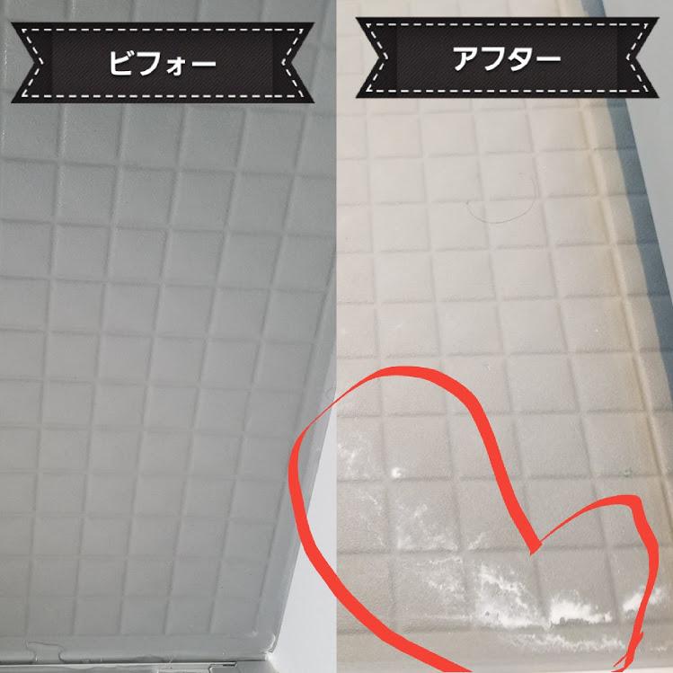 f:id:yokoyoko1111:20170826170502j:plain
