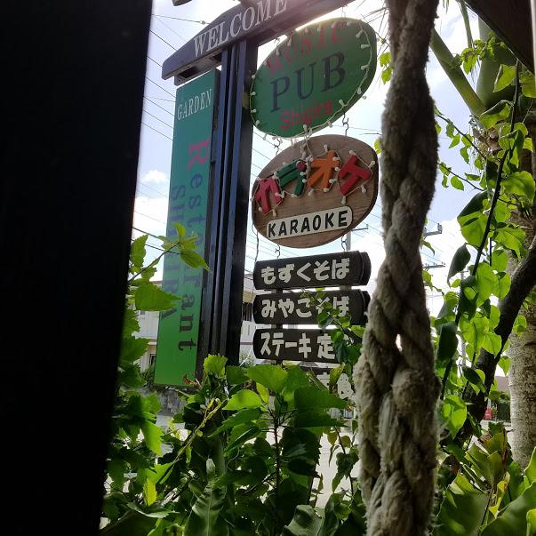 f:id:yokoyoko1111:20171229161736j:plain
