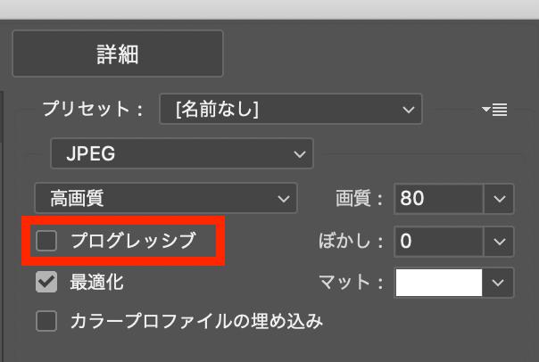 f:id:yokoyoko_115:20210105130650p:plain