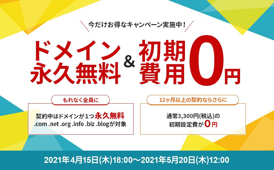 f:id:yokoyoko_115:20210503022007p:plain