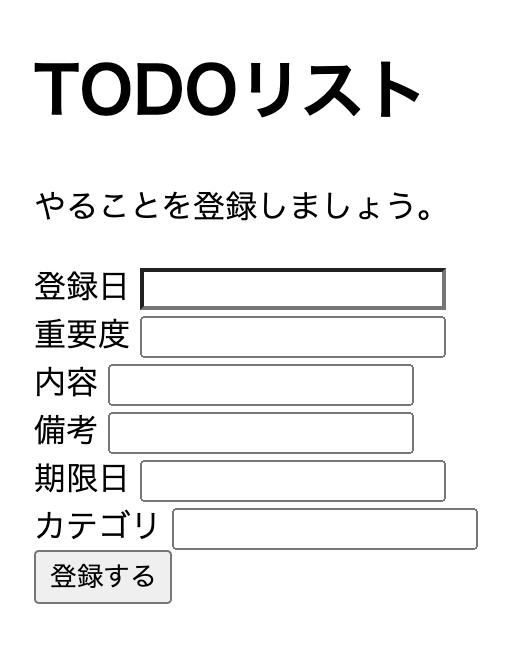f:id:yokoyoko_115:20210520091209p:image:w200