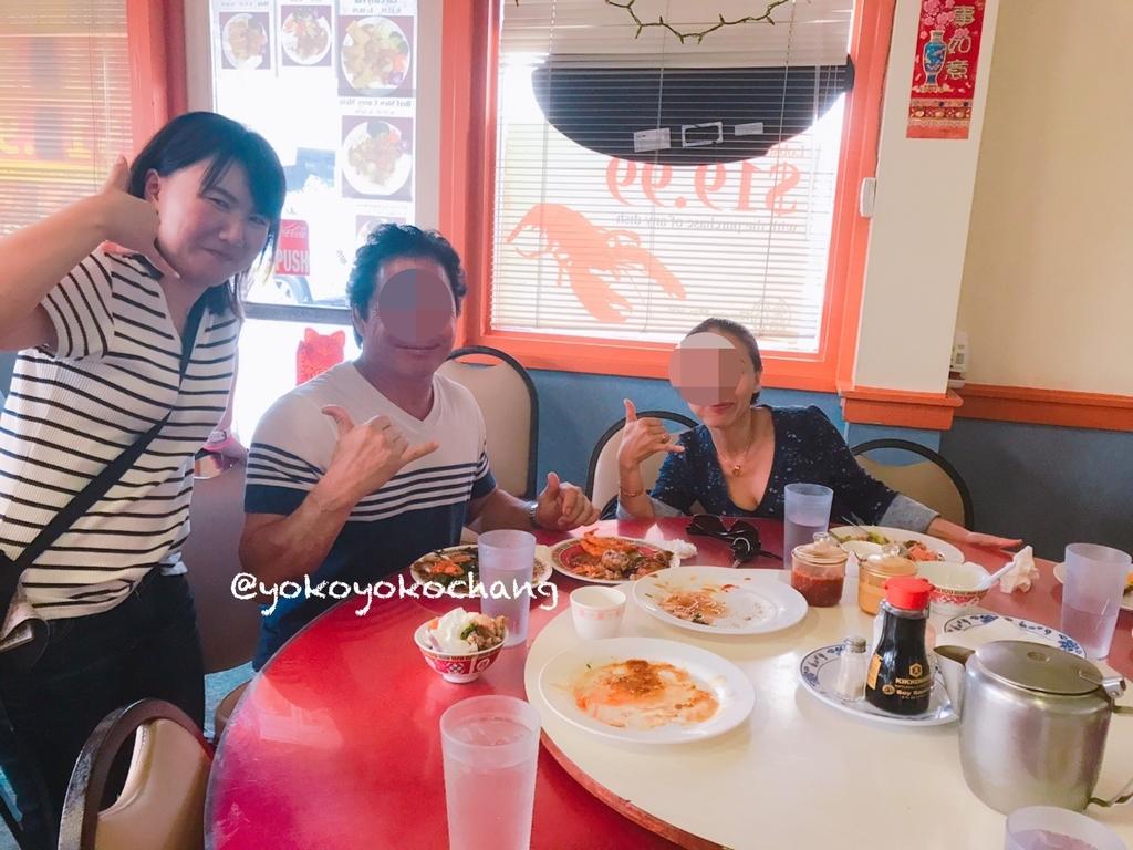 f:id:yokoyokochang:20181022232906j:plain